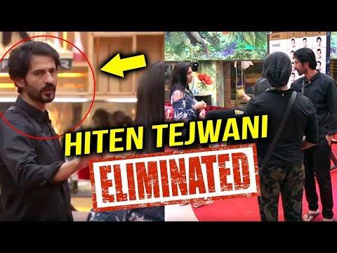 Confirmed! Hiten Tejwani ELIMINATED | Bigg Boss 11 Weekend Ka Vaar