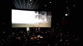 [20141115] 金馬影展.球場上的朝陽.石井裕二 映後talking #2