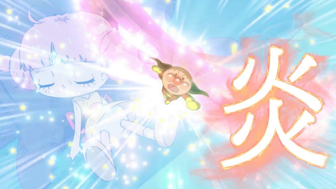 【鬼滅の刃】アンパンマン×炎(Lisa)【菌滅の拳】