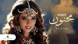 Balqees | Majnoun Video Clip - بلقيس | مجنون فيديو كليب