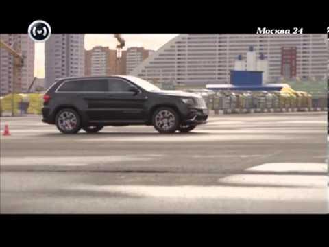 Продать Jeep Grand Cherokee покупателям из Москвы из Чебоксар .