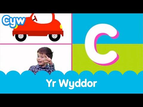Cân Yr Wyddor 🍎 | The Cyw Alphabet Song