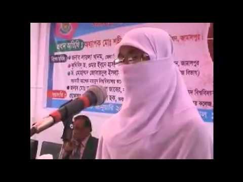 খোদারো প্রেমে শরাবো পিয়ে-Mahbuba hasanat Hafiza