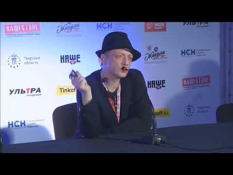 Глеб Самойлов (The Matrixx) - Пресс-конференция на НАШЕСТВИИ (3.08.2018)