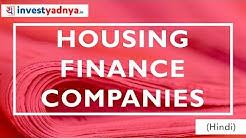 Best Housing Finance Companies to Invest   HDFC Ltd