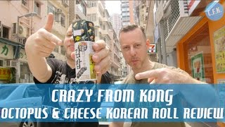 7-eleven Octopus And Cheese Korean Sushi Roll - Crazy From Kong Review !!