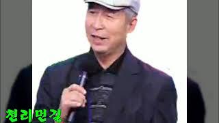 천리먼길 전우 작사 박현우 작곡M AGCO3&4T2EX