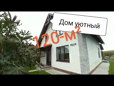 Дом в посёлок Гильдеево дом 120 м² на 7 соток от Казани 15 минут снять, купить, продать, сдать