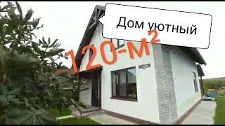 Дом в посёлок Гильдеево дом 120 м² на 7 соток от Казани 15 минут снять купить продать сдать