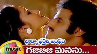 Bharya Bhartala Bandham Telugu Movie Video Songs   Gajibiji Manasu Video Song   Balakrishna   Rajani