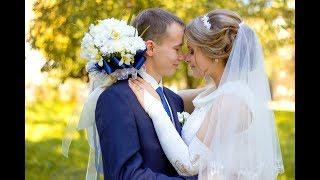 Свадьба. Осенняя свадьба. Бракосочетание.