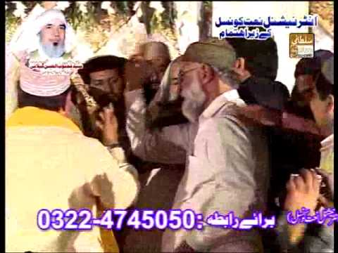 Mera to Sub Kuch mera Nabi hain & Wo mere Under ki Roshni hain By Qari Shahid 11 May 2013