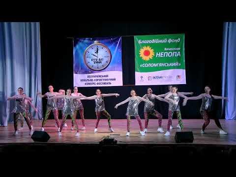 "Atlantida Sport Dance School - ""Cool Band"" на Kiev Art Time18"