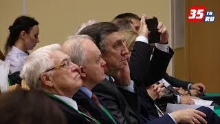 """Международная конференция """"Стратегия и тактика реализации социально-экономических реформ"""""""