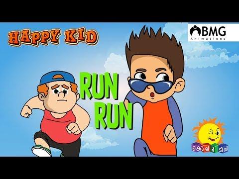 Happy Kid | Run Run | Episode 154 | Kochu TV | Malayalam | BMG