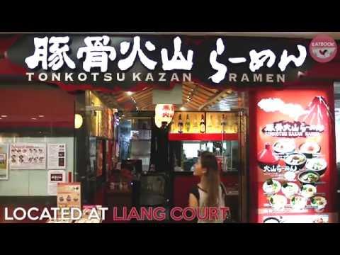 Tonkotsu Kazan Ramen - Volcano Ramen And Smoking Matcha Bingsu At Liang Court