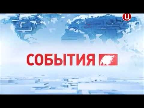 История заставок программы События на ТВЦ (исправленная версия)