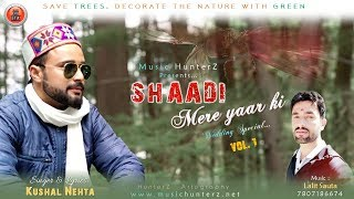 Himachali Song | Shaadi Mere Yaar Ki by Kushal Nehta | Lyrical Audio