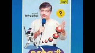 PhatkeBaji : Shirish Kanekar (फटकेबाजी: शिरीष कणेकर)
