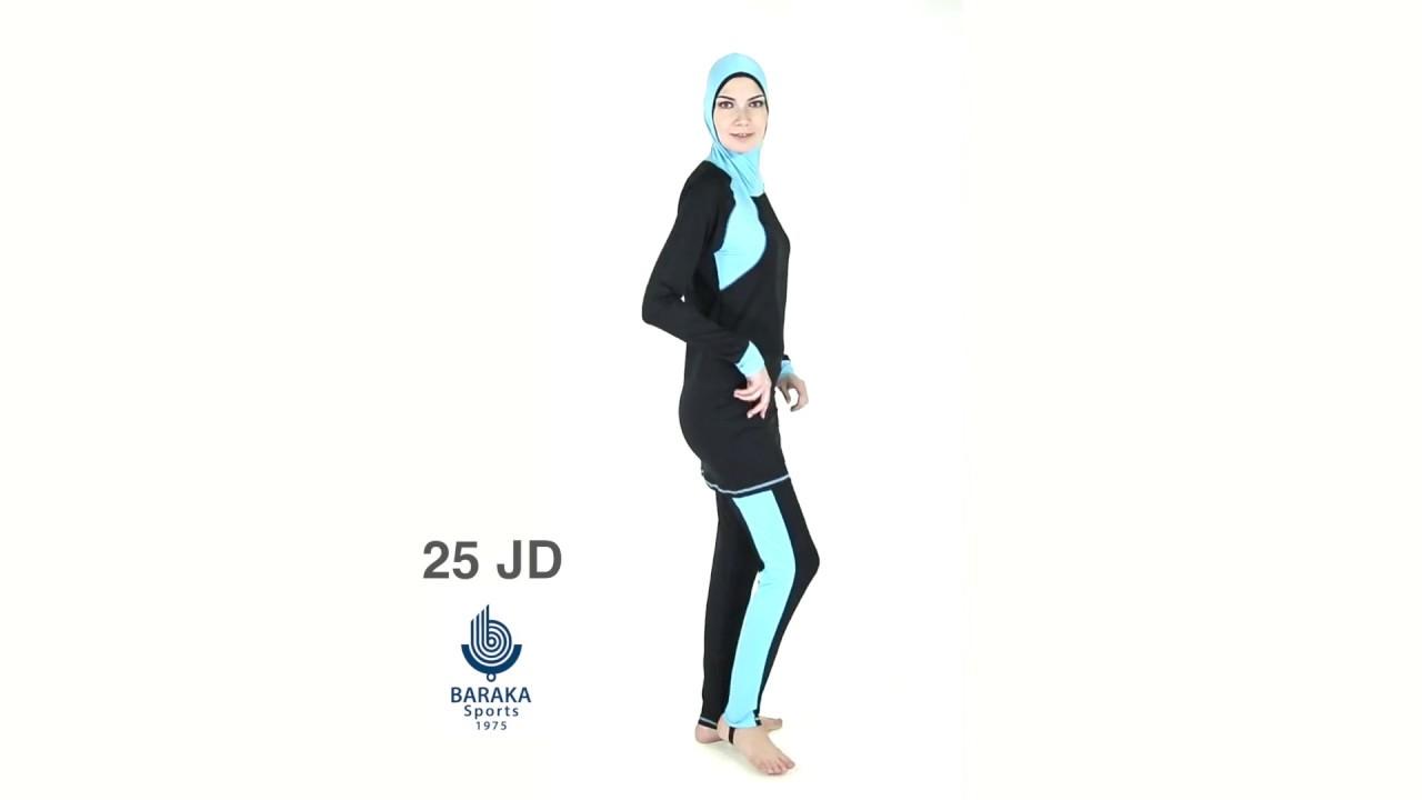 3eac29a459d1a Muslim Swimwear for sale. Baraka Sports