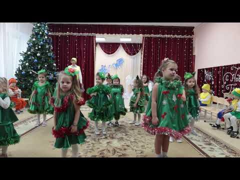 Новогодний утренник в детском саду г. Саратов