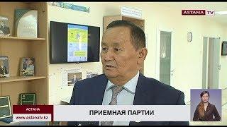 Министр образования ответил на вопросы в общественной приемной партии «Нұр Отан»