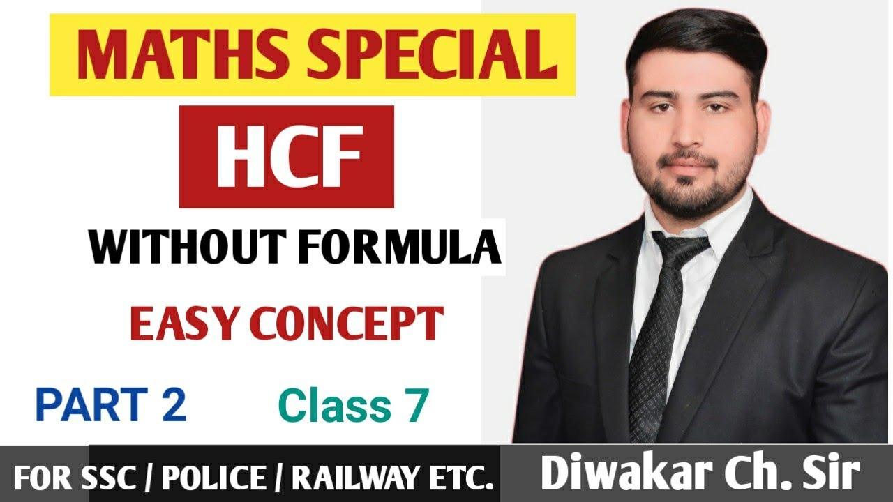 Delhi Police Constable    Maths    by Diwakar sir    Class 7    HCF