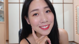 初秋的橘色妝容 GRWM Orange Fall Makeup
