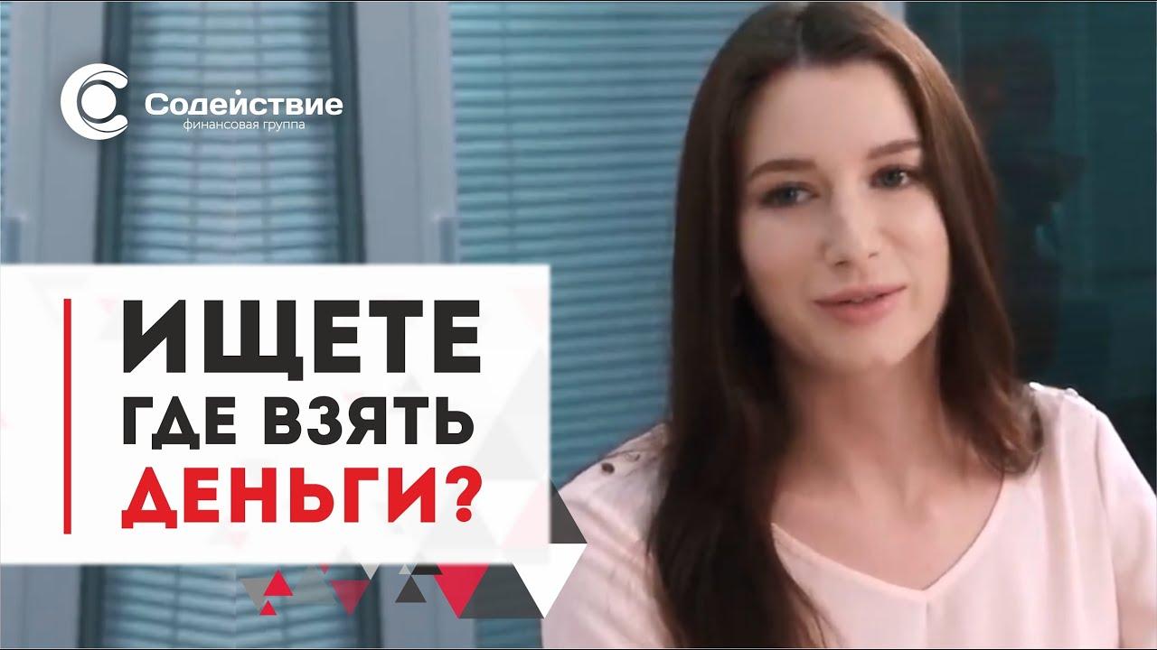 Когда появились кредиты в россии