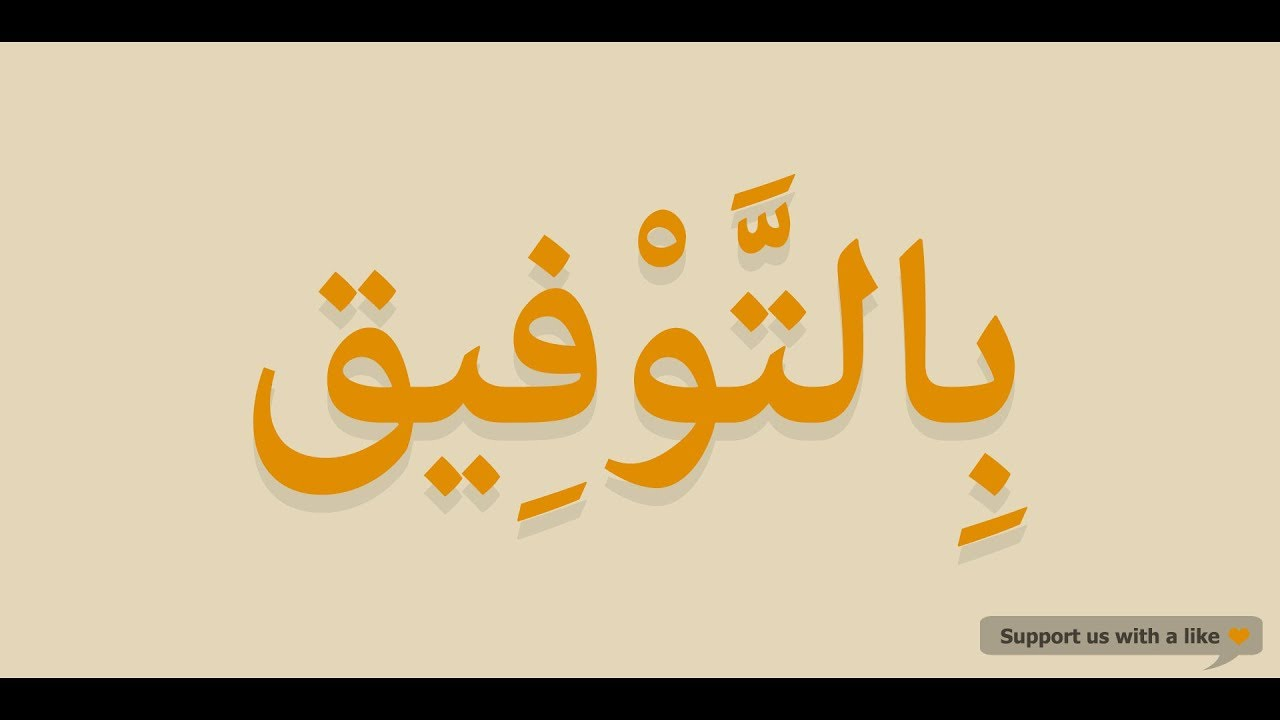 how to say pronounce hello in arabic