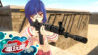 《子彈少女 Bullet Girls》已上市遊戲介紹