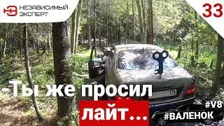 МЕРСЕДЕС В РУССКОМ ЛЕСУ ТЕСТ! ЧАСТЬ 1
