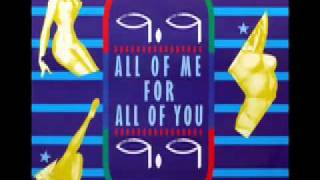 9 9   All Of Me For All For You 12 Inch Remix 1985
