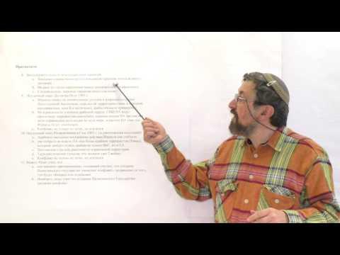 Е-Ун, Курс 1, ч. 13. Итог: Прагматизм