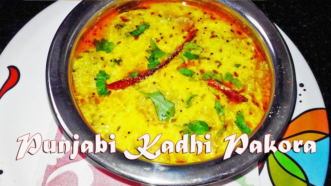 Punjabi kadhi pakora recipe punjabi kadhi pakora recipe youtube forumfinder Images