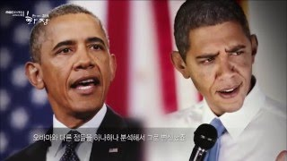 Reggie Brown Appears on Korean TV As President Obama