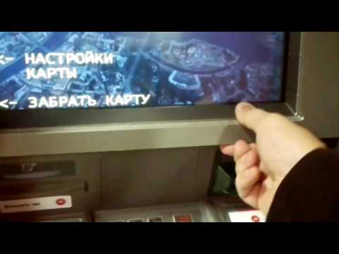 Чудо банкомат, банка Санкт- Петербург