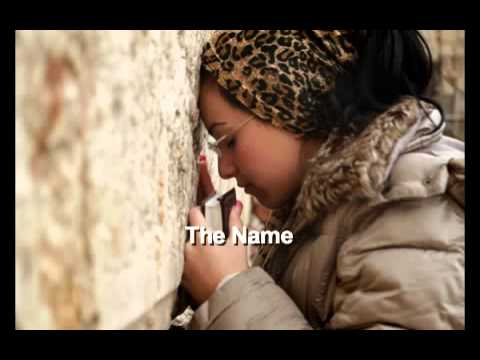 """The Name"""