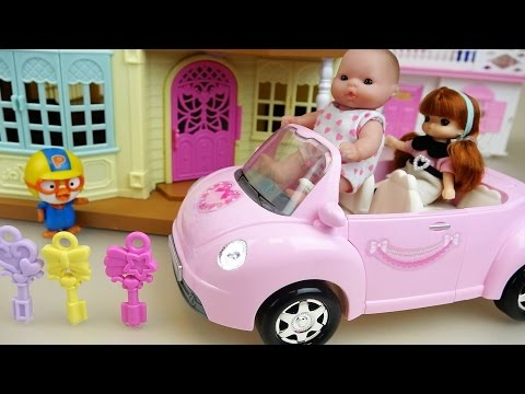 Thumbnail: Secret key House and Baby doll car toys play