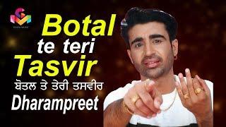 Dharmpreet | Botal Te Tasveer | Lyrical Video | Goyal Music