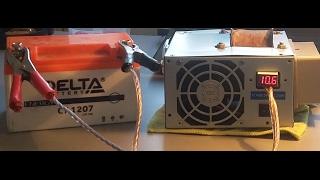 видео Электроприборы 12 В