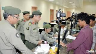 الجوازات السعودية : تسليم هوية مقيم بعد 30 يوم من تأشيرة خروج وعودة