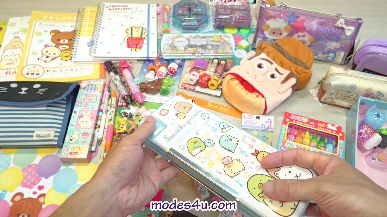 3500+ Japanese Stationery : Cute School Supplies - modeS4u