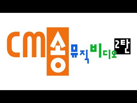 2021함양산삼항노화엑스포 CM송 뮤직비디오 2탄!!!
