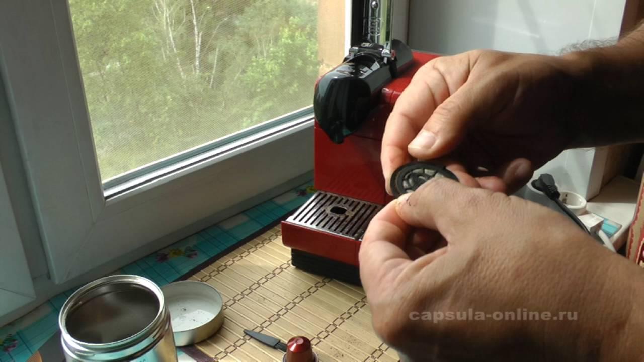 Кофе в капсулах для кофемашин nespresso. Внутри тот же свежеобжаренный молотый кофе, из которого за счёт высокого давления кофемашина извлекает все оттенки вкуса и аромата, никогда не пачкаясь и не забиваясь.