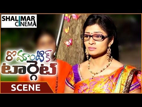 Romantic Target Movie || Swetha Shaini Convincing Moksha Nanda Baba Assistant || Shalimarcinema