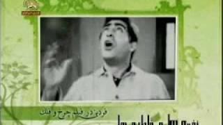 ترانه: نغمه ها و خاطره ها- فردين در فيلم چرخ و فلك