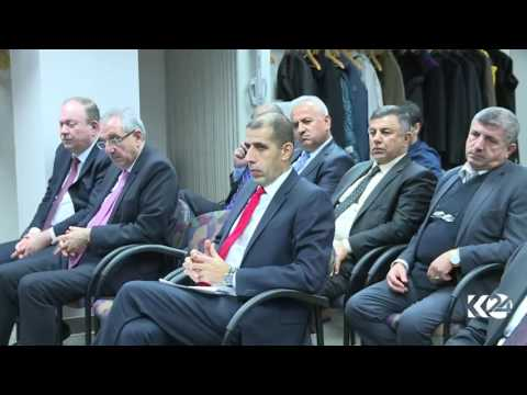 KRG Representative to the US Bayan Sami Abdulrahman