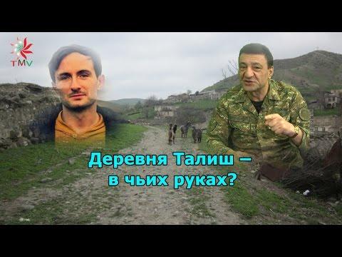 Talyshistan Tv 13.04.2016 News in azerbaijani-turkish: Деревня Талиш - в чьих руках?