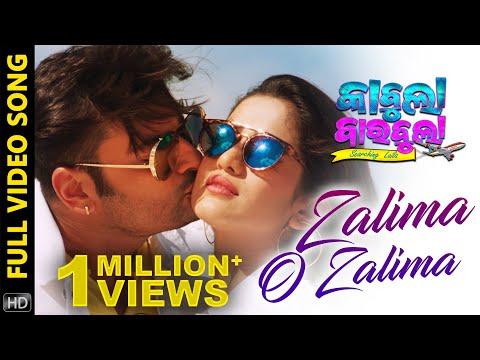 Zalima O Zalima | Full Video Song | Kabula Barabula Searching Laila | Odia Movie | Anubhav | Elina